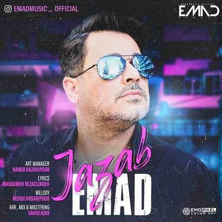 Music Emad - Jazab