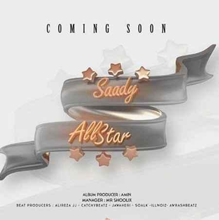 Download Album Saady - All Star