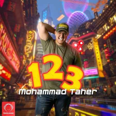 دانلود آهنگ محمد طاهر 123